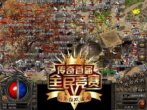 传奇sfSF系列网游联阵出击 首届全民竞赛火力全开