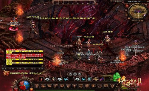 魔力盒网络科技北京有限公司_魔力魔力歌曲-魔力寳盒软件下载