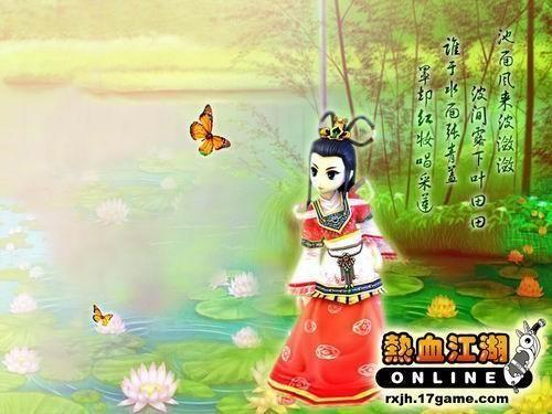 热血江湖sf发布网最新图片